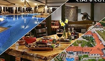 Нощувка на човек със закуска и вечеря + 3 минерални басейна, винен и СПА туризъм от Комлекс Старосел край Хисаря