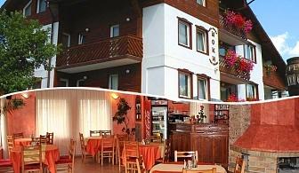 Нощувка на човек със закуска и вечеря + релакс зона от хотел Шоки, Чепеларе