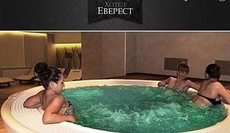 Нощувка на човек със закуска и вечеря + релакс зона само за 33 лв. в хотел Еверест, Етрополе