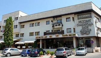 Нощувка на човек със закуска и вечеря + релакс пакет в хотел Трявна