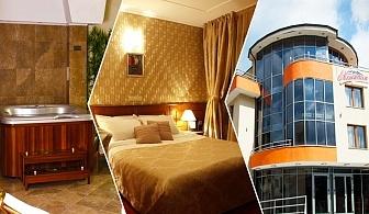 Нощувка на човек със закуска и вечеря + релакс пакет в хотел Маунтин Бутик, Девин