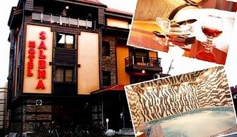 Нощувка на човек със закуска и вечеря + сауна и джакузи само за 31 лв. в Бутик Салена***, Банско