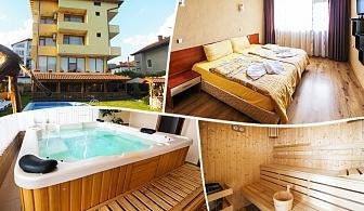 Нощувка на човек със закуска и вечеря* + сауна и джакузи с МИНЕРАЛНА вода в хотел Шарков, Огняново