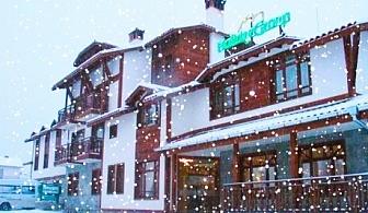 Нощувка на човек със закуска и вечеря + сауна в хотел Холидей Груп, Банско