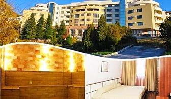 Нощувка на човек със закуска и вечеря + сауна парк и релакс зона в Хотел Апарт Медите 3* от неделя до четвъртък