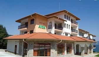 Нощувка на човек със закуска и вечеря + сауна в семеен хотел Аида***, Цигов Чарк