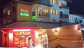 Нощувка на човек със закуска и вечеря + сауна в семеен хотел Аида***, Цигов Чарк. Дете до 12г. - БЕЗПЛАТНО