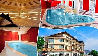 Нощувка на човек със закуска и вечеря* + топъл  басейн и релакс център в хотел Кос Хол Палас, Цигов Чарк