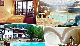 Нощувка на човек със закуска и вечеря + топъл минерален басейн и релакс пакет в хотел Алфаризорт Чифлика край Троян