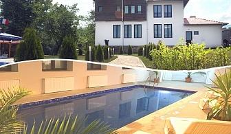 Нощувка на човек със закуска и вечеря + вътрешен басейн от хотел Шато Слатина***, Вършец