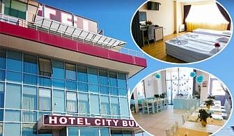 Нощувка на човек със закуска или закуска и вечеря в хотел Сити, Бургас