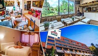 Нощувка на човек със закуска или закуска и вечеря + сауна в хотел Мура*** Боровец