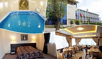 Нощувка на човек със закуска или закуска и вечеря + минерален басейн и релакс зона от хотел Астрея, Хисаря