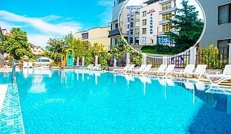 Нощувка на човек със закуска или закуска и вечеря + басейн в Хотел Флагман***, на 70м. от плаж Хармани, Созопол
