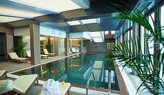 Нощувка на човек със закуска или закуска и вечеря + басейн и релакс зона в хотел резиденс Амира*****, Банско. Дете до 13г. - БЕЗПЛАТНО!