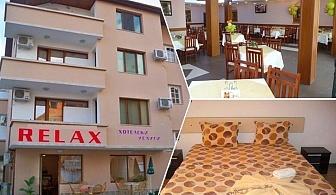 Нощувка на човек със закуска или закуска и вечеря от хотел Релакс, Петрич