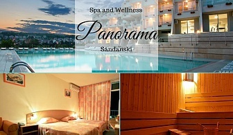 Нощувка на човек със закуска или закуска и вечеря + сауна в хотел Панорама***, Сандански!