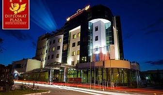 Нощувка на човек със закуска или закуска и вечеря + басейн и релакс пакет в хотел Дипломат Плаза****, Луковит