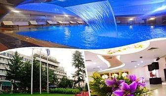 4 Нощувка на човек със закуски, обеди и вечери + масажи, тангенторна вана, басейн и СПА с минерална вода в Гранд хотел Казанлък***