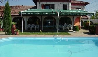 Нощувка за 10 човека + басейн, летен бар, детски кът и още в къща Хасиендата Сага край Ловеч - с. Дойренци