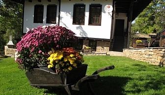 Нощувка за 10 + 3 човека в Боженци! Къщи за гости Тинтява и Невена със собствен ресторант и камина