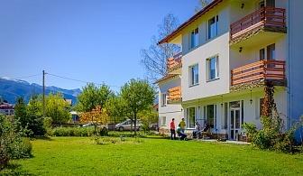 Нощувка за 18 човека в Говедарци в къща за гости Атанасовата къща с лятно барбекю, собствена механа, просторен двор и още!