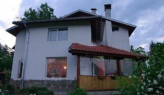 Нощувка за 12 човека в къща Дива в Априлци