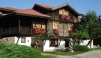 Нощувка за 16 или 20 човека в къщи Кандафери 1 и 2 в типичен еленски архитектурен стил - с. Мийковци, край Елена