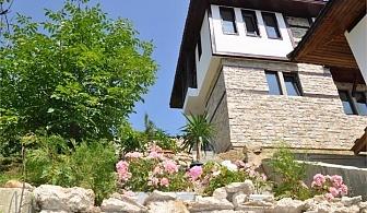Нощувка за 8 или 16 човека в комплекс Панорама - Твърдица с басейн,  детски кът, озеленен двор, барбекю и още удобства!