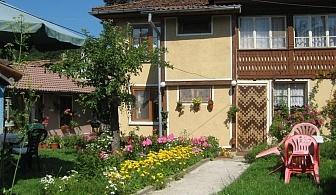 Нощувка за 6 или 7 човека в Копривщица - къща за гости Бащина стряха с лятно барбекю, цветна градина и още!