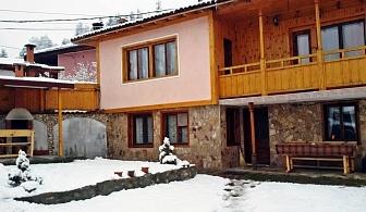 Нощувка за 9 човека  в Копривщица - Златкова къща с механа, камина и още!