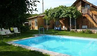 Нощувка за 16 + 3 човека край Белоградчик в къща за гости Вила Джун с басейн, детски кът, барбекю, голям двор и още - с. Извос