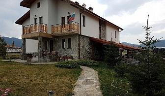Нощувка за 17 човека край Брацигово в къща за гости Чисто село с камина и трапезария - с. Равногор