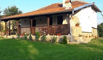Нощувка за 7 човека край Елена в къща за гости Надежда с трапезария и камина - с. Мирян