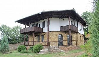 Нощувка за 9 или 18 човека край Елена във вила Каменните къщи с барбекю, озеленен двор и красив изглед - с. Яковци