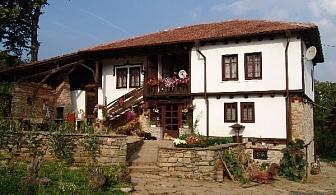 Нощувка за 13 човека край Габрово в Балканджийска къща с механа и камина - с. Живко