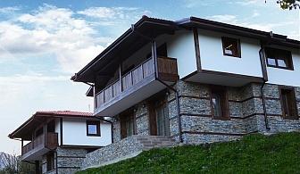 Нощувка за 8, 10 или 26 човека край Гоце Делчев в къщи за гости Парил с трапезария, камина и още - с. Парил