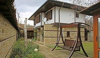Нощувка за 12 човека край Котел в Ралевата къща със СПА зона, камина и трапезария - с. Катунище