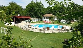 Нощувка за 2, 3, 4, 5 или 14 човека край Павликени в къщи за гости Вилисплейс с басейн, детски кът, просторна градина, барбекю и още - с. Мусина