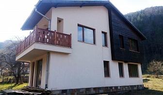 Нощувка за 6+3 човека край Рибарица! Къща за гости Болетус с озеленен двор и още удобства!