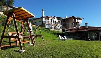 Нощувка за 15 човека край Смолян в къща за гости Панорама с детски кът, лятно барбекю, механа, градина и още - с. Гела