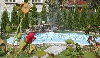 Нощувка за 8+2 човека край Смолян в Къщата на тъщата с басейн, фитнес, барбекю, градина и още - с. Смилян