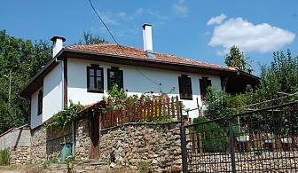 Нощувка за 12 + 1 човека край Трявна в къща Бай Марин и Щраусите с механа и камина- с. Генчовци
