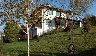 Нощувка за 8 + 1 човека край Трявна в къща за гости Ая със собствена механа, барбекю и просторен двор - с. Плачковци
