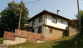 Нощувка за 10 човека край Трявна в къща за гости Йовчовата къща с механа и камина - с. Нейковци