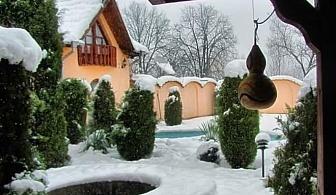 Нощувка за дo 14 човека край Враца в къща за гости Миранда с трапезария, камина и още - с. Краводер