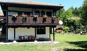 Нощувка за 8 или 12 човека + механа, барбекю и още удобства в Бабината къща край Трявна - с. Генчовци