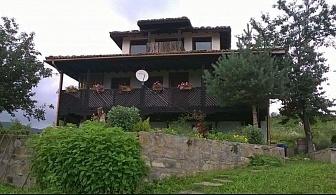 Нощувка за 12 човека + механа с камина в къща Котуци край Елена - с. Буйновци