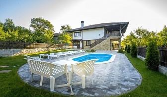 Нощувка за 12 човека + механа и покрито барбекю в къща Български рай - село Червенковци - Елена