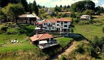Нощувка за 10 или 13 човека + механа, сауна и още удобства в къща Панорама край Смолян - с. Гела